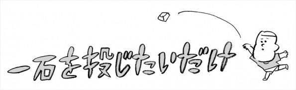 chu2_title_ol_R